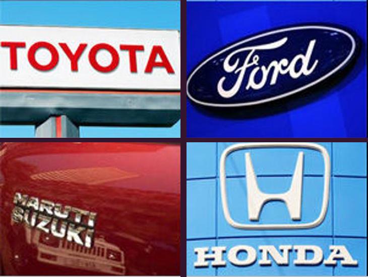 Maruti, Ford and Toyota Live