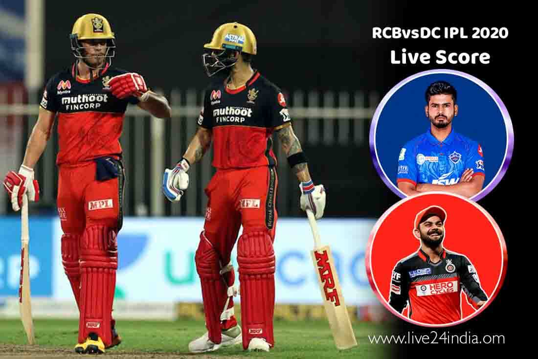 Rcbvsdc Ipl 2020 Live Score Live 24 India News Latest News Breaking News National World India Sports Current Affairs Cricket
